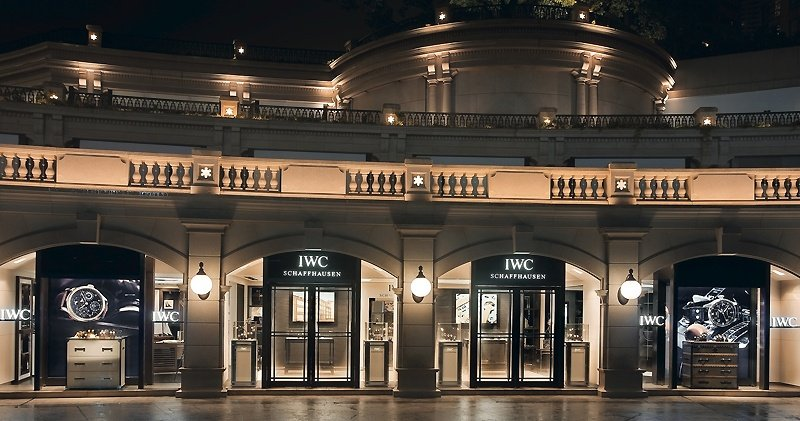 Flagship Boutique IWC w Hong Kongu
