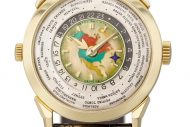 Lot 88 Patek Philippe ref.2523 © Christie's Images Limited 2012