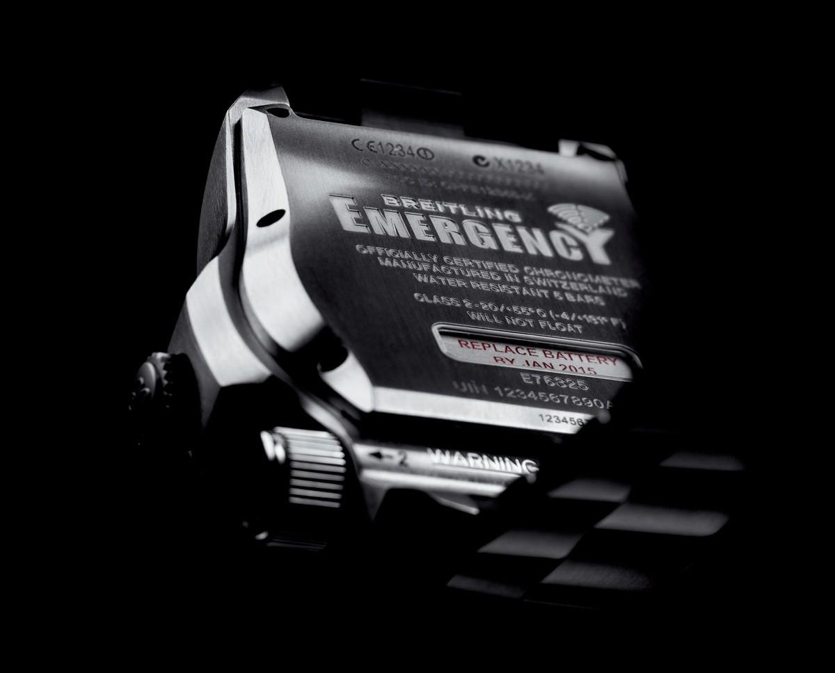 Emergency II