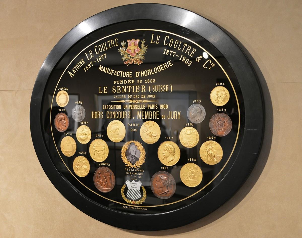 Muzeum Jaeger-LeCoultre