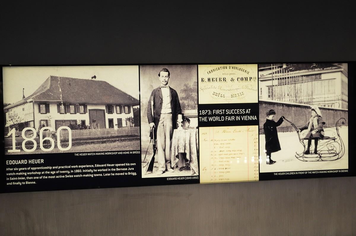Muzeum TAG Heuera