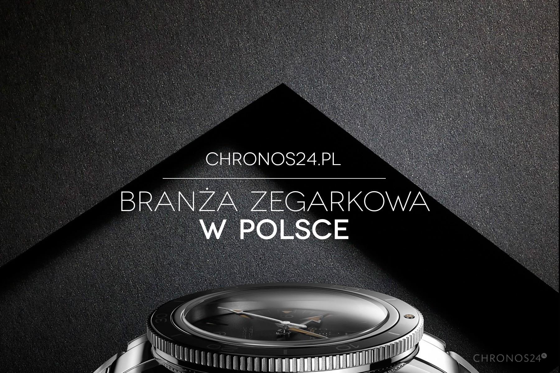 Branża zegarkowa w Polsce