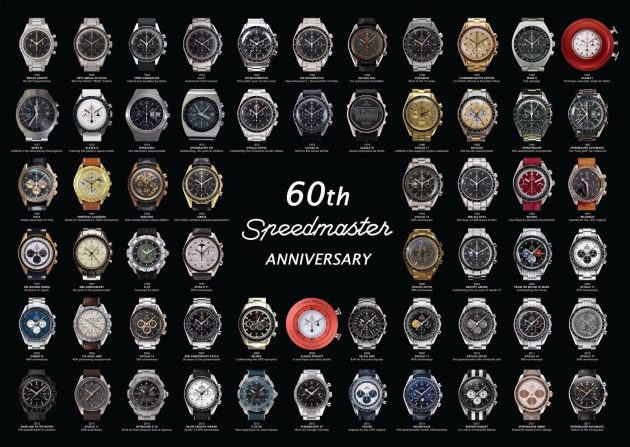 Speedmaster 60th Anniversary