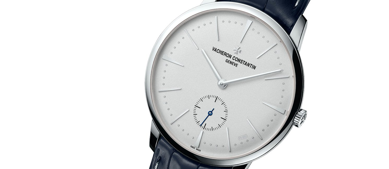 Vacheron Constantin Patrimony Collection Excellence Platine [dostępność, cena]