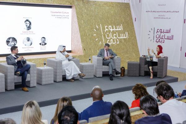 Dubai Watch Week - Horology Forum