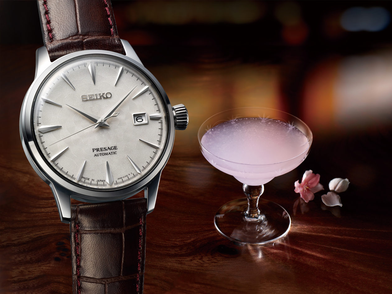 Seiko Presage Cocktail SRPC03