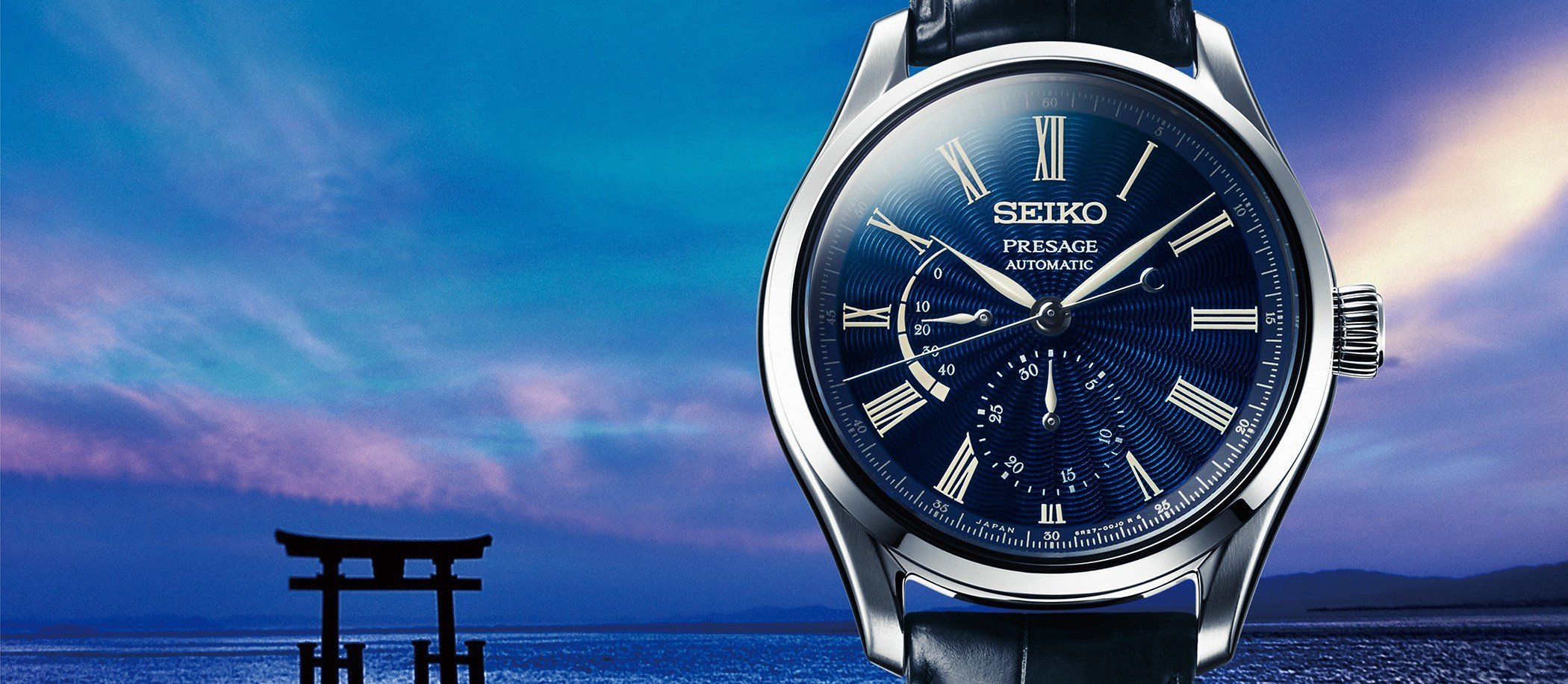 Seiko Presage Shippo Enamel Limited Edition