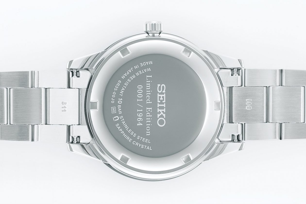 Seiko Presage 2020 Limited Edition
