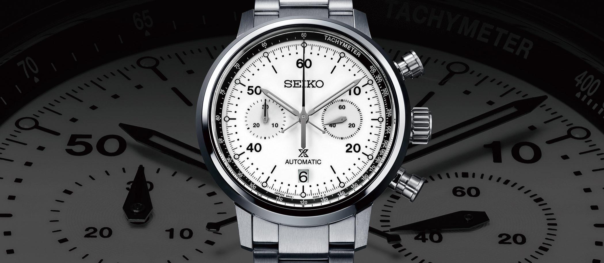 Seiko Speedtimer Chronograph